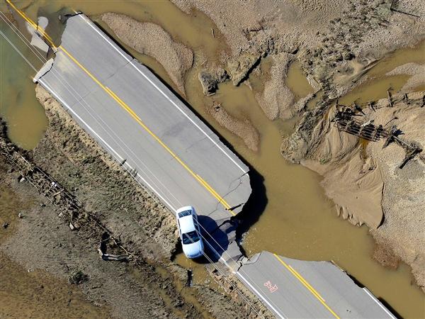 Heavy rains and flooding cause unimaginable destruction © John Werk